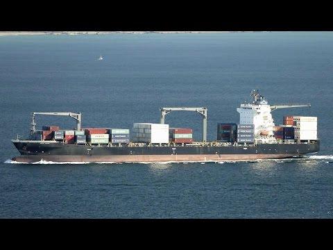 "Container Ship ""SEOUL TRADER"" Atsumi Peninsula"