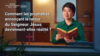 Comment les prophéties annonçant le retour du Seigneur Jésus deviennent-elles réalité ?