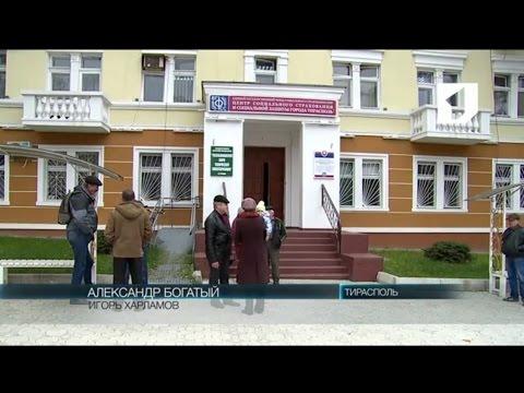 Московская пенсия при переезде в москву