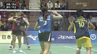 第66回 全日本総合バドミントン選手権大会 混合ダブルス決勝. Badminton...