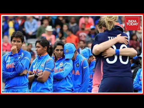 Indian Women Cricket Team Loses To England In World Cup Final