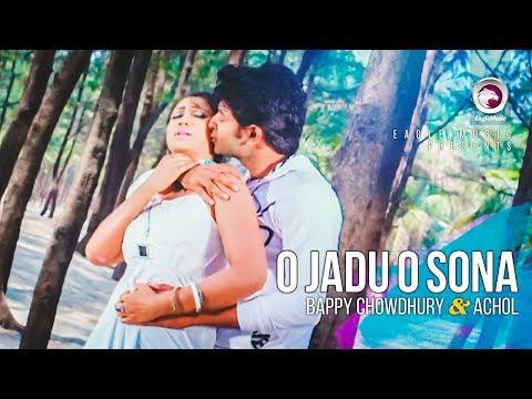 O Jadu O Sona | Bangla Movie Song | Bappy Chowdhury | Achol | PPP