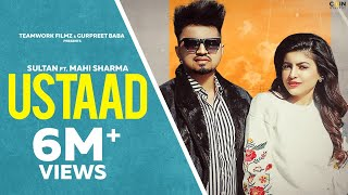Ustaad : Sultan (Official Song) B2Gether Pros | Latest Punjabi Songs 2019 | Teamwork Filmz