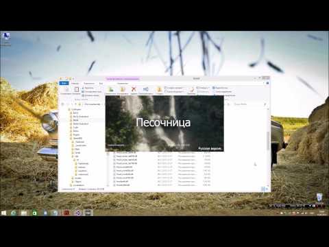 Завершающие уроки по CryEngine 3 №4. Г�