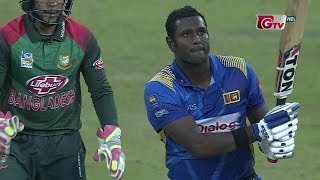 Angelo Mathews's 87 Runs Against Bangladesh | 3rd ODI|ODI Series|Bangladesh tour of Sri Lanka 2019