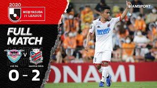 ซางัน โทสุ VS ฮอกไกโด คอนซาโดเล่ ซัปโปโร | เจลีก 2020 | Full Match | 16.09.20