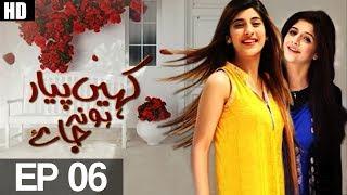 Kahin Pyar Ho Na Jaye Episode 6   Aplus   Top Pakistani Dramas