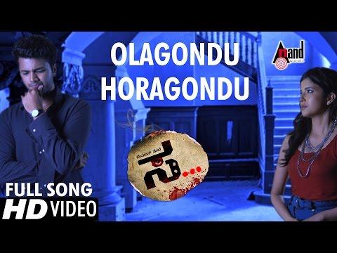 sa-|-olagondu-horagondu-|-new-hd-video-song-2016-|-j.k,-vijay-surya-samyuktha-|-chinthan-vikas