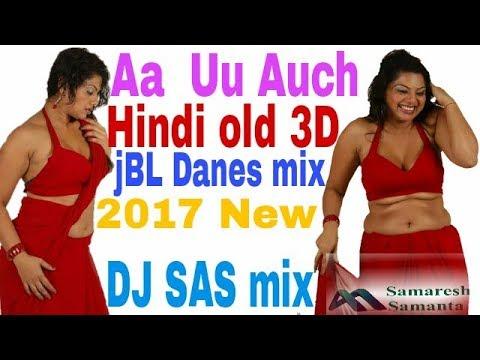 Aa Uu Auch, Main Hun Ladaki Kunvaari mp3 Song Lyrics (Anari No. 1)