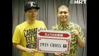 TWIN CROSS - 春夏秋冬