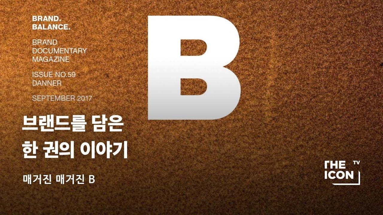 Eng b youtube for Www b b it