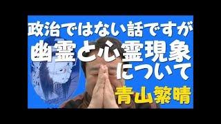 アメリカ留学での恐怖体験を平然と語る麻生太郎 その驚愕の内容とは・・・ 長沢広明 検索動画 12
