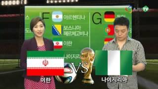 [AJU TV 월드컵] F조 : 아르헨티나-보스니아 헤…
