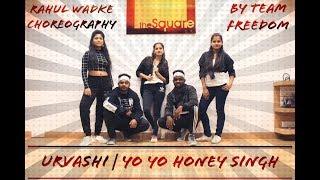 Urvashi | Shahid Kapoor | Yo Yo Honey Singh | Dance Cover | Rahul Wadke Choreography