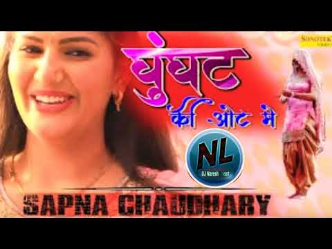 Ghunghat Ki Oat Mein New Haryanvi Song DJ Naresh Lalsot All Mixing Song 2018