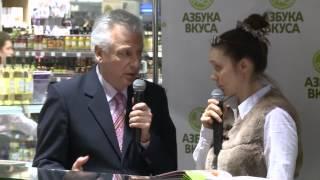 Презентация Пьера Дюкана в «Азбуке Вкуса»
