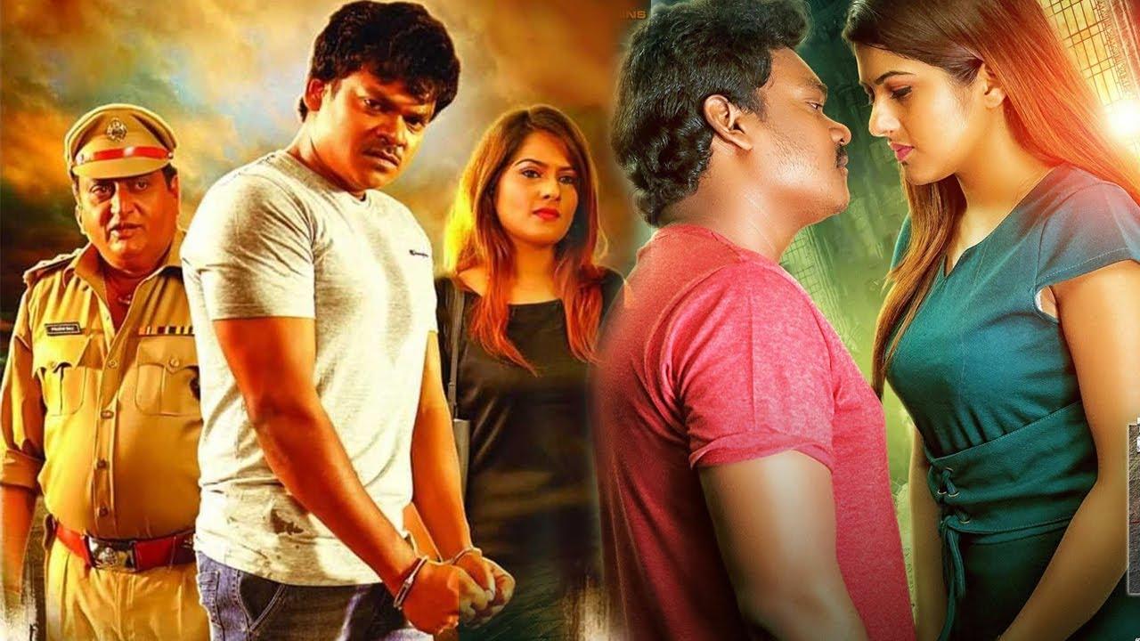 Shakalaka Shankar Latest Blockbuster Movie | Nene Kedi No 1 Full Movie | Nikesha Patel