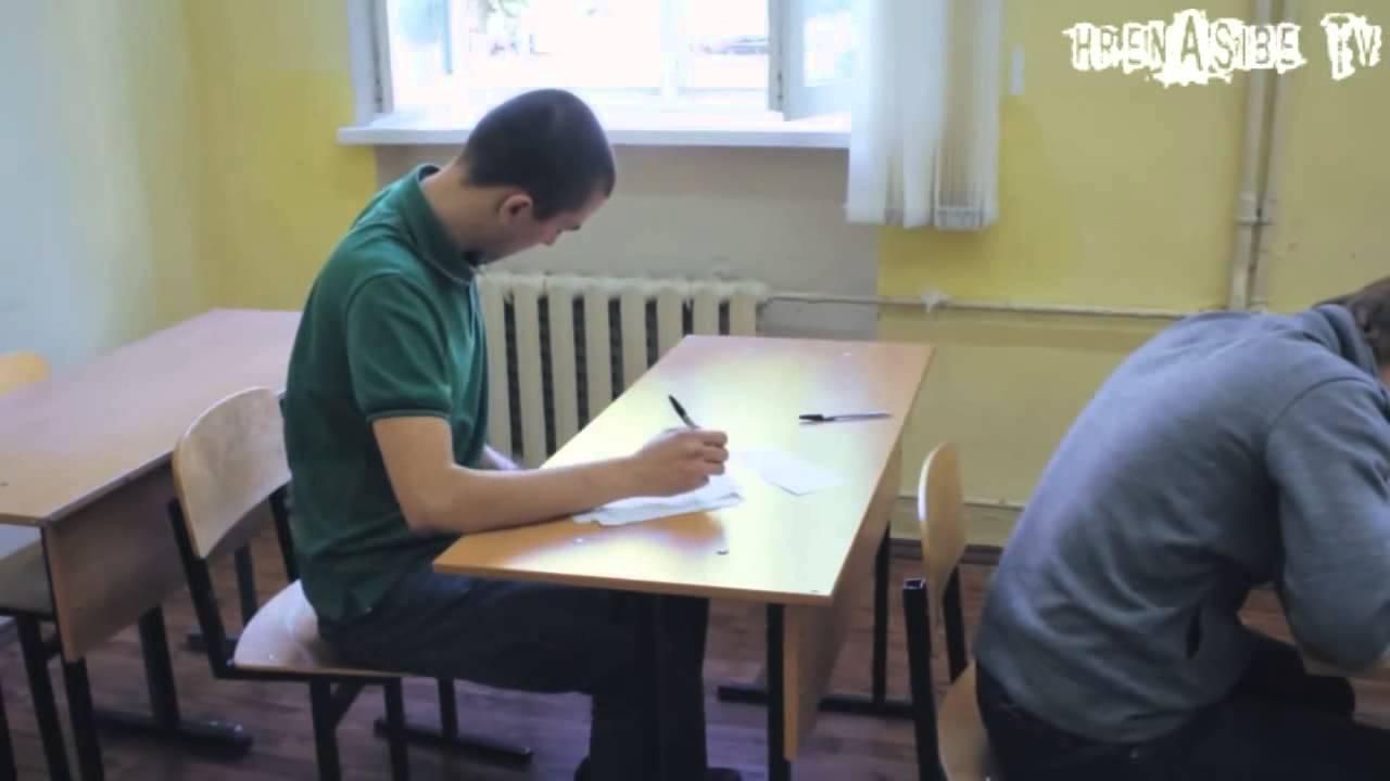 Как списать на экзамене?