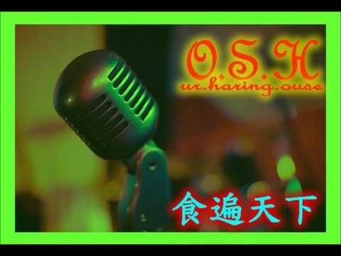 YY + RC ---- 食遍天下(香港篇)