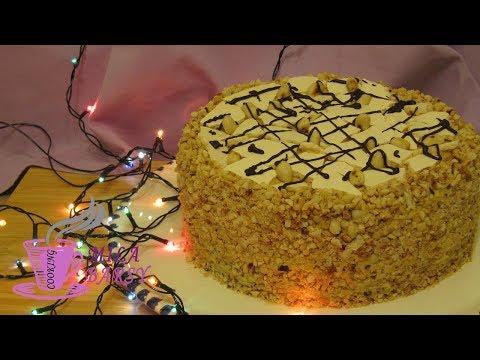 Торт Сникерс | Տորթ