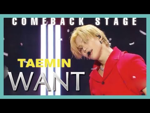 [ComeBack Stage] TAEMIN -  WANT,  태민 -  WANT Show Music core 20190216 Mp3