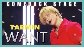 [ComeBack Stage] TAEMIN -  WANT,  태민 -  WANT Show Music core 20190216