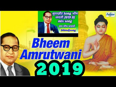 Letest Bhim Jayanti Vs New Song Video Music Download - WOMUSIC