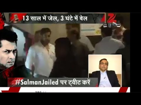 Salman Khan verdict after 13 years: Question mark on India's legal system?