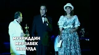 Мухриддин Холиков & Мирзабек Холмедов & Мавлуда Асалхужаева