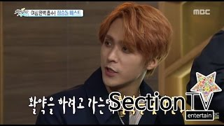 [Section TV] 섹션 TV - Son Dong-woon,