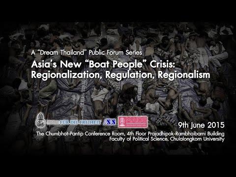 "Public Forum  : Asia's New ""Boat People"" Crisis 1/3"
