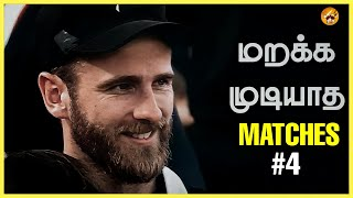 Best Matches in Tamil | Eng Vs Nz | World Cup 2019 Final | Cricket Magnet | The Magnet Family