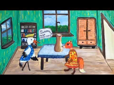 """Мультфильм ребят из детской студии рисования и мультипликации """"Огниво"""" г. Висбаден"""