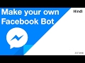 How to make your own facebook chat bot | Facebook auto reply bot | 2017 | Hindi