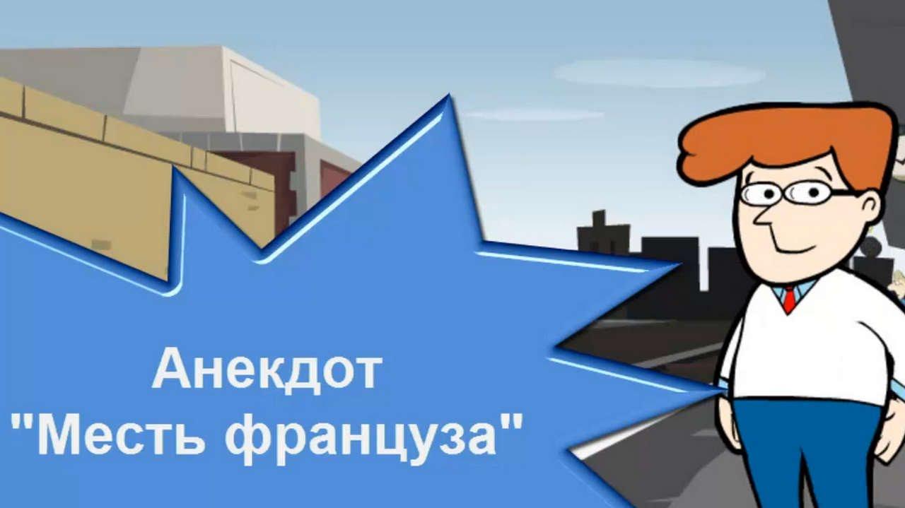 Смотреть Русская ночь Онлайн трансляция Для взрослых