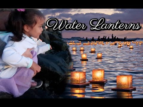 OUR FIRST WATER LANTERN FESTIVAL! -  ItsJudysLife Vlogs