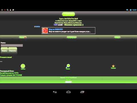 Смотришь фильмы с планшета? Обзор приложения MX Player за 60 секунд!