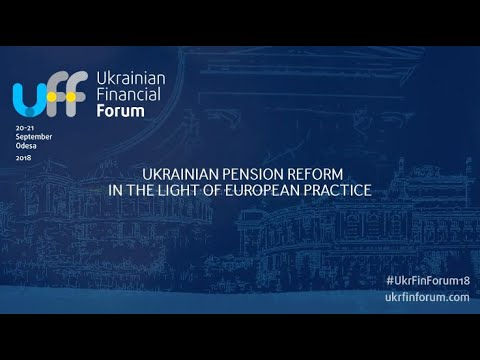 #UkrFinForum18 -- Ukrainian Pension Reform in the light of European practice, panel in full