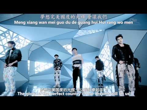 EXO-M - History MV [English subs + Pinyin + Chinese]