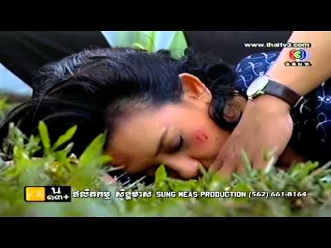 Sung Meas - T-159 - Chheu Chet Chheu Chab Prous Snaeha - Ep. 01 (Full length episode)