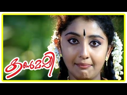 Malayalam Movie | Kanmashi Malayalam Movie | Nithya Das Rejects the Groom