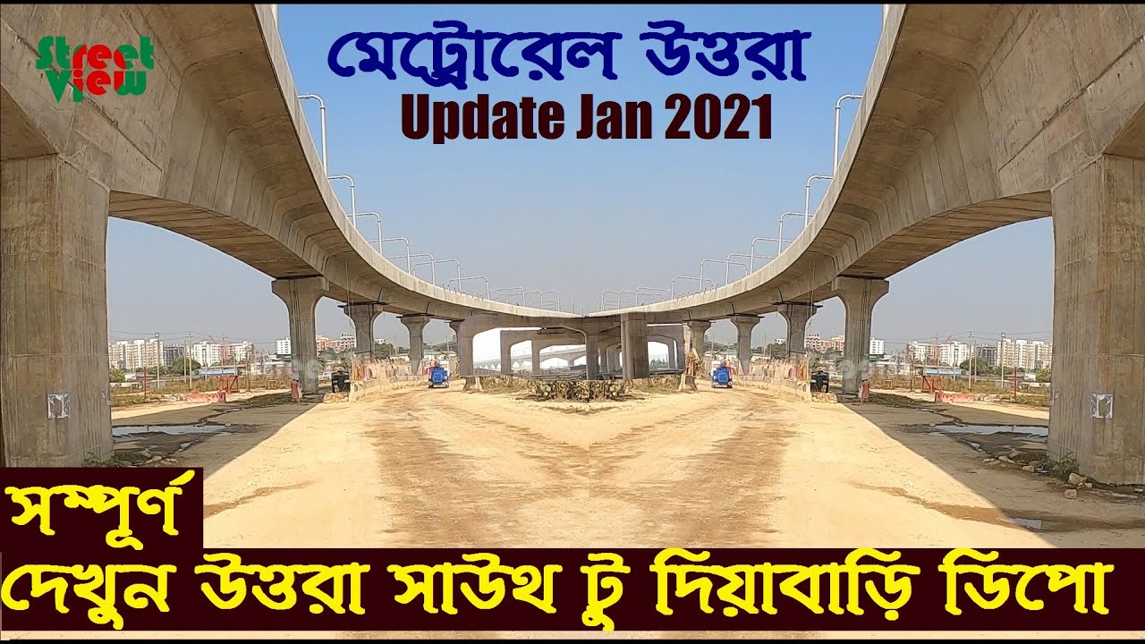 ঢাকা মেট্রোরেল উত্তরা | Dhaka Metrorail Update Uttara 2021 South Station To Diabari || Stree View