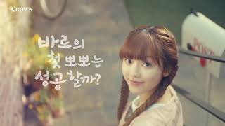 [CF/Entertainment] 비원에이포B1A4's Baro and 오마이걸OH MY GIRL&#…