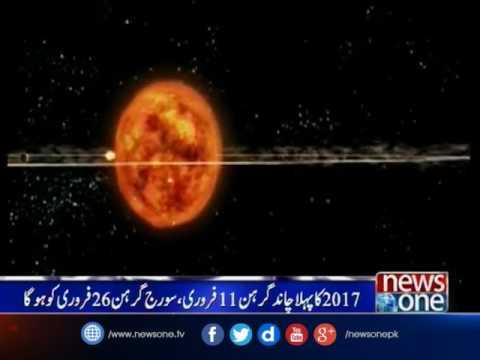 Pakistan to witness lunar eclipse on February 11