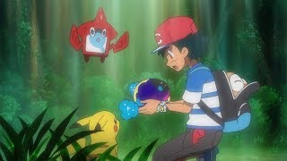 Pokémon the Series: Sun & Moon—Ultra Adventures Trailer