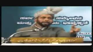 Challenge to Anti Ahmadiyya