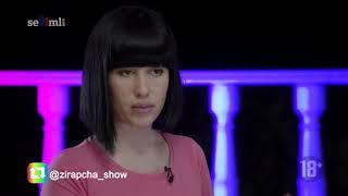 """Зирапча"" реалитик Шоу 18+ | ""Zirapcha"" realitik shou (ROLIK 2-qism)"