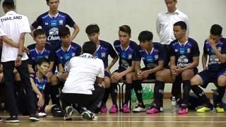 ไฮไลท์ฟุตซอลอุ่นเครื่อง l ทีมชาติไทย U20 - บางกอก ซิตี้ l 30 มี.ค. 2560