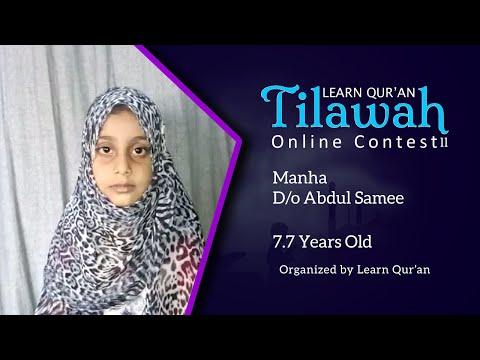 manha-d/o-abdul-samee- -learn-quran-tilawah-online-contest-ll,-bhatkal