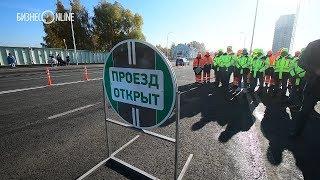 В Казани после ремонта открыта дорога по ул.Братьев Батталовых